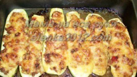 Фаршированные кабачки запеченные в духовке
