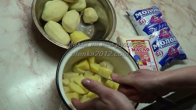 Картошка пюре с молоком