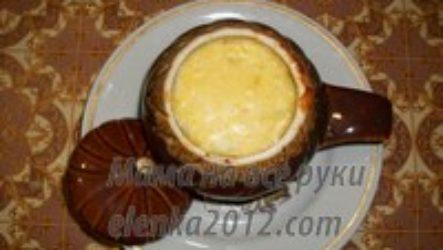 Жульен из курицы с грибами  в горшочках