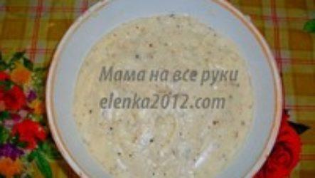 Как приготовить соус «Бешамель»