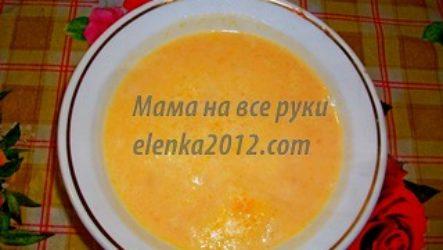 Молочная каша из тыквы с рисом