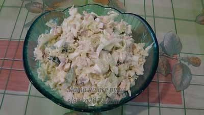 Высыпаем салат в салатницу