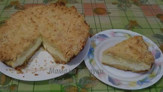 Королевская ватрушка с творогом, вкусный творожный пирог