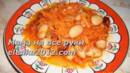 Рецепт приготовления фасоли в томатном соусе